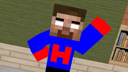 我的世界动画-怪物学院-Herobrine变超人-Theweakest Craft