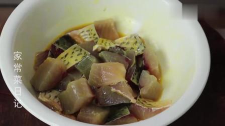 3斤草鱼加1个鸡蛋,不用煮不用炖,外酥里嫩,挑食的孩子也爱吃