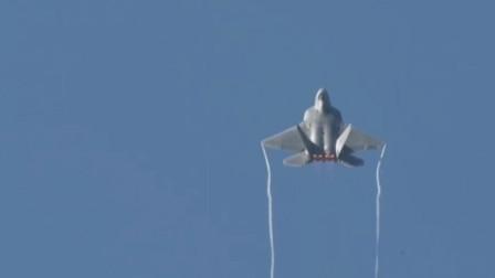 F-22隐形战机呼啸而过展示强大机动性能