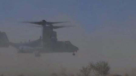 美军V-22鱼鹰在阿富汗山区营救特战队员