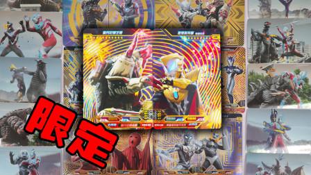 奥特曼秋季尊享版抽到拼图卡日历卡等90张稀有卡片