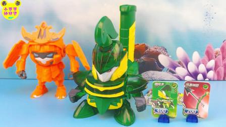 猎风手左旋射击玩具拆封!果宝特攻分享炫击战卡玩具