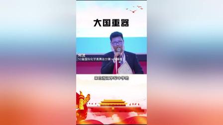 厉害了我的国!奥数竞赛中国全包了第一名!科技进步靠的是理科生