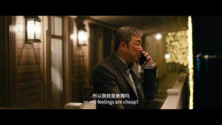 囧妈 徐峥霸气告白袁泉:我就是不想跟你离婚,我还爱着你