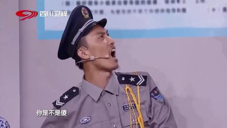小品《招聘》朱天福上养老院招保安,许君聪:这个事干得漂亮