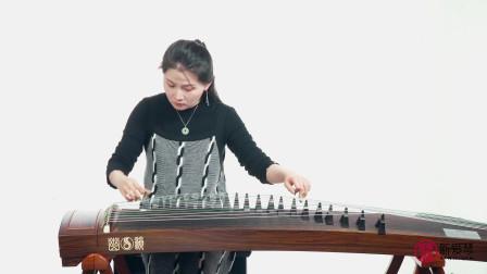 「古筝考级曲」分钟课堂 第9课:一级曲目《关山月》曲目示范