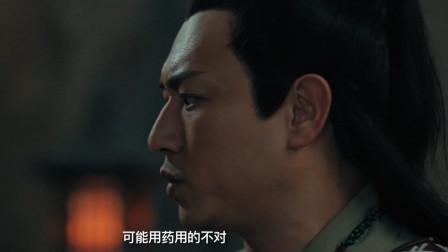 《夺魂异阵图》陈键锋与失忆刺客称兄道弟,实则要坑队友