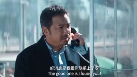囧妈:郭京飞给徐峥打电话打到站台,看我神奇吗?