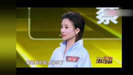 央视主持人大赛文艺类冠军蔡紫风华正茂绝代双骄