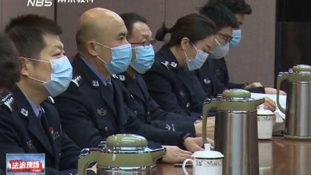 南京:疫情防控关键时期,市公安局出台二十条便民措施