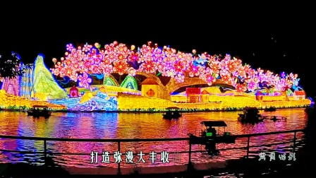 2020鼠年春节广州越秀灯会 (国语版)