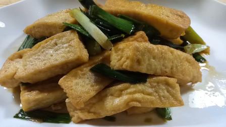 大厨教你豆腐的做法,实在太香了,好吃下饭,家人都很喜欢吃!