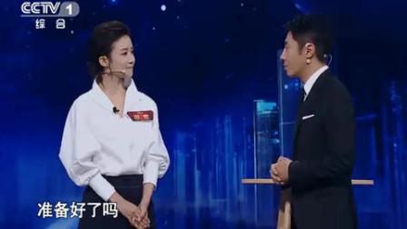 央视主持人大赛:蔡紫模仿春晚分会场主持人,聊家乡四川自贡!