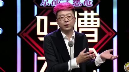吐槽大会:李诞犀利吐槽刘能,你的赵四去哪儿了呢!