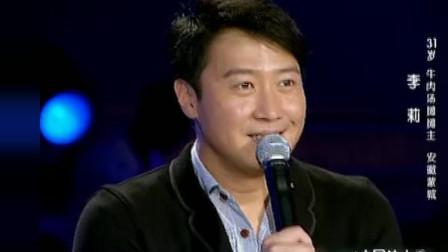 中国达人秀:牛肉汤摊主李莉为梦想重拾唱歌,惊艳黎明