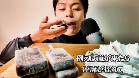 日本大胃王吃脆皮巧克力冰棒,用手拿着直接啃,真佩服他的牙齿!