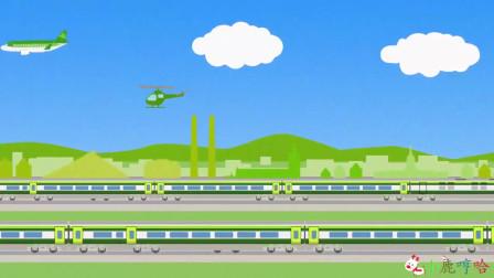 成长益智玩具,绿色环保的多条火车轨道,火车在上面行驶,直升飞机的升降点!