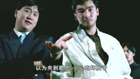 香港电影万梓良收账, 但对方请了老大出马