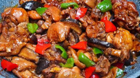 鸡肉怎么做才好吃?很多人第一步就做错了,这样做软烂鲜香更美味