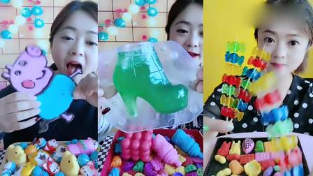 小姐姐吃播:卡通巧克力,彩色糖果果冻串,看着就想吃