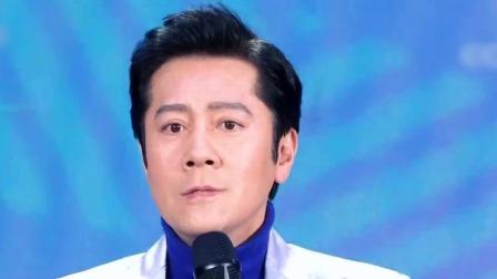 蔡国庆付笛声等《真心英雄》,每一位医护工作者都是英雄 中央电视总台元宵晚会 20200208