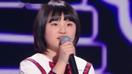 """韩甜甜《我的梦》,自带""""仙嗓""""开口犹如天籁 江苏卫视元宵晚会 20200208"""