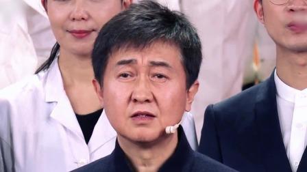 蔡国庆付笛声等《让世界充满爱》,众明星为武汉加油不隔离爱 中央电视总台元宵晚会 20200208