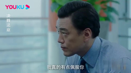 决胜法庭:铁荣光遭威胁,邓凯文欲做最终的辩护!