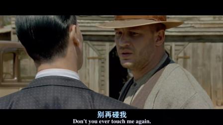 罪猛片《无法无天》:三兄弟都是狠角色,管不了,当地最大也怕他们