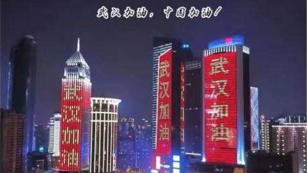 辽宁省本溪市平山区东明教育集团中心校彩虹🌈中队——防控疫情,从我做起