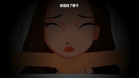 恐怖动画:女子被噩梦吓醒,以为逃过一劫,谁知可怕的事才刚开始