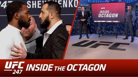 【技术解析】走进八角笼:琼斯 VS 雷耶斯【UFC247】