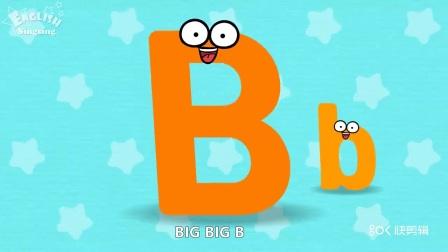 小芝士带你学英语|26个字母 字母B歌曲 alphabet B song 含字幕