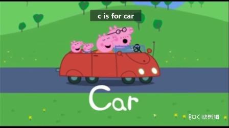 小芝士带你学英语 Learn the Alphabet with Peppa Pig 和小猪佩奇一起学26个字母吧!(含字幕)