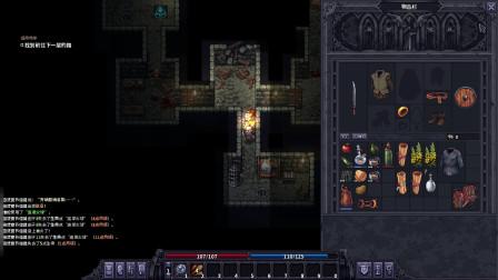 第一期《stoneshard紫色晶石》回合制的暗黑类游戏绝对值得一玩