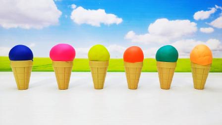 彩泥奇趣蛋玩具 彩色培乐多冰淇淋球拆惊喜玩具彩泥惊喜蛋