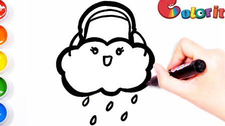【简笔画】嘻唰唰,嘻唰唰,下雨啦!教你画1朵在冲澡的云