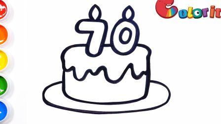 【简笔画】简笔画蛋糕——祝我亲爱的祖国生日快乐!