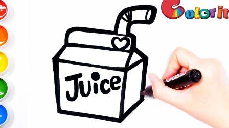 【简笔画】教你简单几笔画一盒酸酸甜甜的果汁饮料
