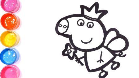 【简笔画】儿童简笔画 | 学画小猪佩奇和吃爆米花的小熊维尼