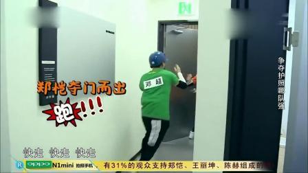 奔跑吧:邓超被丽坤拦,郑恺夺门而出,下一秒baby不好了