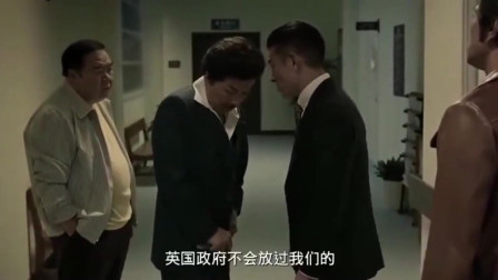 华总探长被跛豪大骂,竟做了英女皇的干儿子