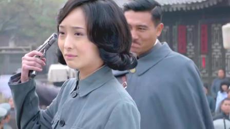 大结局:女护士想陪赵关克一块,欲朝自己开枪,周真强几乎疯狂