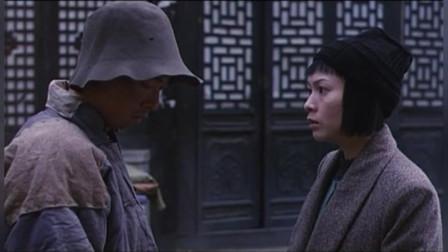 同志电影《夜奔》——刘若英 黄磊 寂寞夜晚