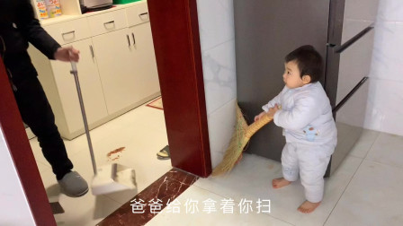 爸爸让一岁半儿子帮忙扫地,宝宝一出手爸爸肠子都悔青了!太逗了