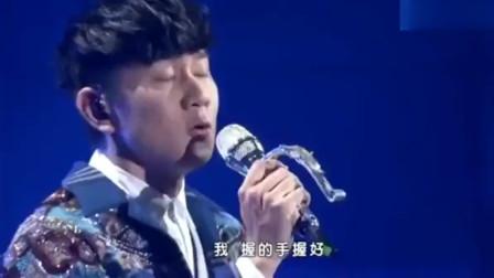 林俊杰现场演唱《伟大的渺小》,唱得太深情了,实力征服全场