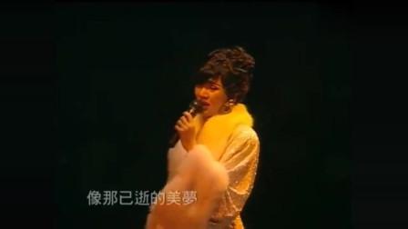 梅艳芳再唱经典《逝去的爱》听着听着眼泪就失控了!