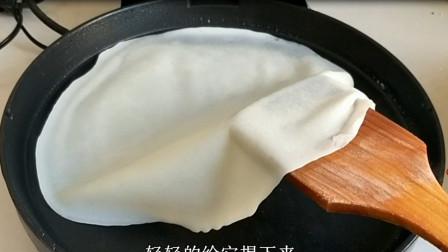自从知道电饼铛可以做米皮,我家隔天就做1次,劲道透亮,真解馋