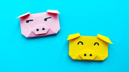 幼儿折纸教程,教你折纸大笨猪,让小朋友们为它画上表情吧!