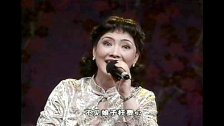 滑稽戏演员能说会唱 顾竹君演唱越剧《何文秀·桑园访妻》真好听!